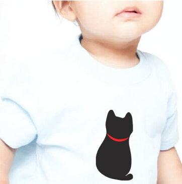 【くろねこみ〜ちゃん】ベビーTシャツ ホワイト 白 70・80・90cm