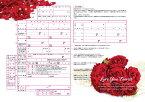 5/1〜の新元号 令和 にも対応★オリジナル婚姻届 デザイン婚姻届 提出用2枚組 記念用1枚 赤いバラと結婚宣言柄