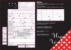 【送料込】デザイン婚姻届 オリジナル婚姻届 提出用/記念用3枚組 ミニーちゃん風