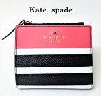 ケイトスペード【Kate Spade】二つ折り財布パスケース付き ZIP仕様ランクA