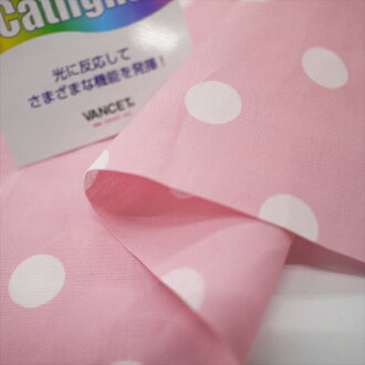 光觸媒猫燈絨面呢水滴印刷粉紅(UV cut/除异味/抗菌/污垢的分解)平織布帛