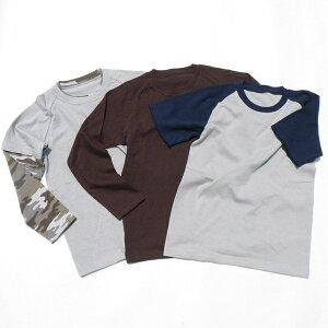 スリーウェイラグランTシャツ型紙【子供サイズ】ニット生地向け カット済み原寸パターン