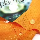 耐久撥水スプラッシュメッシュ オレンジ【ニット生地】【雨上がり お散歩 犬服】【ポーチ】