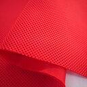 抗菌ダブルラッセルメッシュ レッド ソフトタイプ110cm巾【抗菌 防臭】【ノンホル】【クッション性】【ニット生地】【ベビー】【ポーチ】