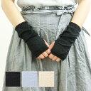 Uvカット手袋のおすすめ9選 使用目的にあった商品を厳選 ママアイテム ウーマンエキサイト