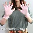 シルク 手袋/手ぶくろ 人気 指先フリーの手ぶくろ 肌にやさしいシルク手袋