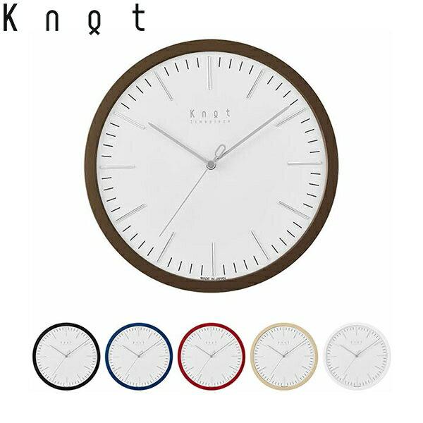 Knot カスタマイズ掛け時計 6色のフレームを自由に組合せ 3Dバー ホワイト文字盤 27cm | ノットクロック CLOCK 3D BAR スイープセコンド 静かな秒針 日本製 壁掛け時計 音がしない おしゃれ 母の日