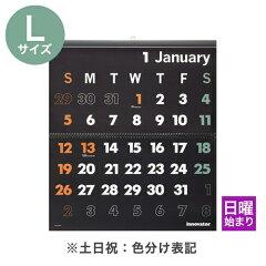 スタイリッシュな黒色のカレンダーはインテリアにも◎(インテリア、ステーショナリー、海外文...