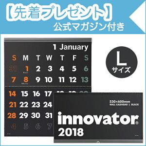 マガジン イノベーター カレンダー ブラック ノックス シンプル オシャレ おしゃれ イノベーターカレンダー おじいちゃん ばあちゃん