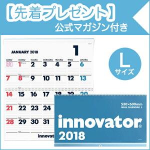 マガジン イノベーター カレンダー ノックス シンプル オシャレ おしゃれ イノベーターカレンダー おじいちゃん ばあちゃん スケジュール