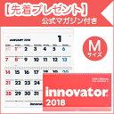 [送料無料]【innovator イノベーター】カレンダー壁掛<M>2018(KNOX ノックス シンプル おしゃれ 壁掛けカレンダー 2018年 壁掛け カレンダー 2018年カレンダー 家族 2018年1月始まり 書き込み 北欧 書き込みカレンダー かわいい 年間カレンダー クリスマスプレゼント)