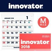 イノベーター カレンダー シンプル おしゃれ 書き込み クリスマス プレゼント