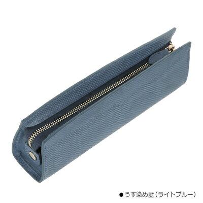 【ジャパンブルー】藍染めレザーペンケース