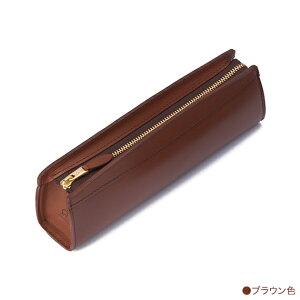 【ピアス】ペンケースM●ブラウン