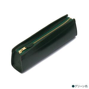 【ピアス】ペンケースM●グリーン