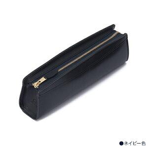 【ピアス】ペンケースM●ネイビー