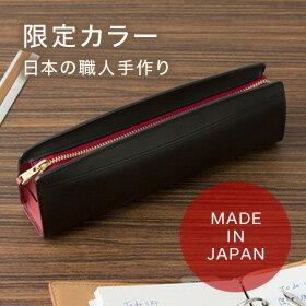 【ピアス】ペンケース<Mサイズ-限定色>リニュメイン
