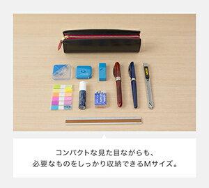 【ピアス】ペンケース<Mサイズ-限定色>しっかり収納できるMサイズ