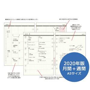 ブロック リフィル ノックス カレンダー ビジネス ウィークリー システム スケジュール レフィル