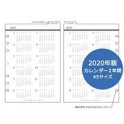 ノックス システム リフィル ビジネス ブランド カレンダー スケジュール おしゃれ レフィル デザイン バインダー ルーズリーフ