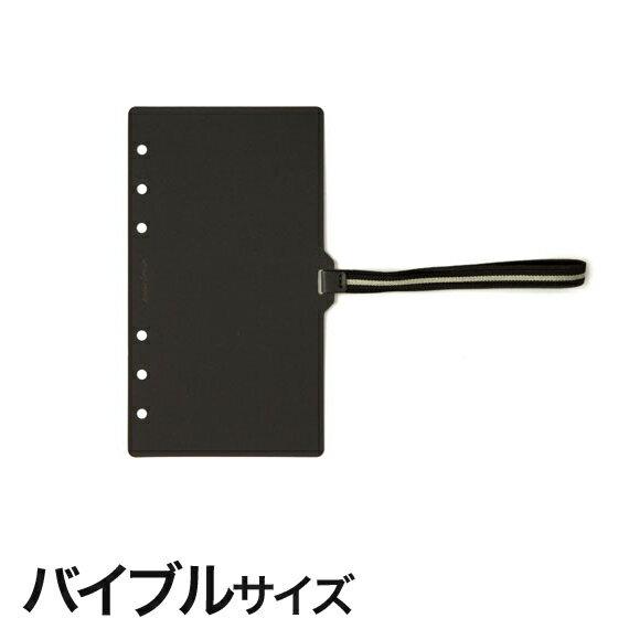手帳・ノート, システム手帳リフィル  ( 6 knoxbrain )