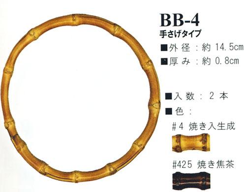 手芸・クラフト・生地, その他 (INAZUMA) BB-4