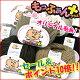 【当店オリジナル毛糸!!】【マラソンセー...