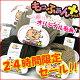 【当店オリジナル毛糸!!】【24時間限定セー...