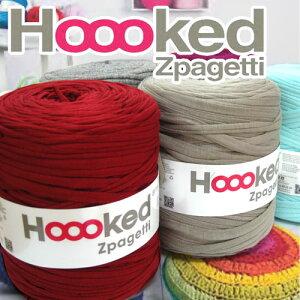 【オランダ生まれのユニークな糸】DMC Hooked Zpagetti(フックドゥ ズパゲッティ) 120m巻