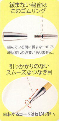 チューリップcarryCLong(キャリーシーロング)切り替え式竹輪針セット(グレー)