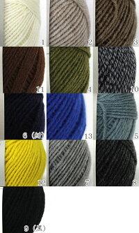 ダルマ毛糸(横田)空気をまぜて糸にしたウールアルパカ