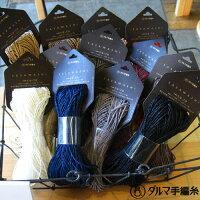 ダルマ毛糸(横田)SASAWASHI(笹和紙)