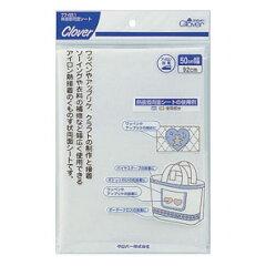 【アイロンで簡単に接着できる、はくり紙付のくもの巣状シート】クロバー 熱接着両面シート