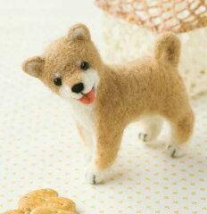 ふわふわ羊毛で作るフェルト犬ハマナカ 羊毛フェルト 柴犬
