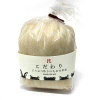 ハマナカ羊毛フェルトこだわりどうぶつ作りのための羊毛