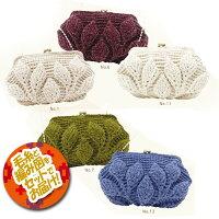 ハマナカリーフ柄の引き上げ編みがま口バッグ着分セット(ルナモール3玉・編みつける口金1個・編図)