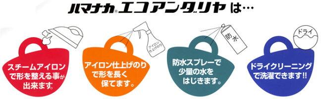 【袋販売】ハマナカ毛糸エコアンダリヤ【5玉入】ページ1