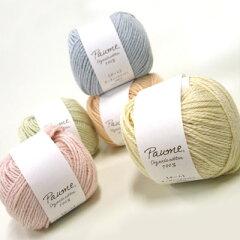 ハマナカ毛糸 ポームベビーカラー