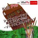 ニットプロ シンフォニー・ウッド 両端編み6本針(15cm)-ソックス編み用セット・リーガル-