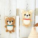 【ふわふわ羊毛で作るフェルト犬♪】ハマナカ 羊毛フェルト 柴犬&チワワのストラップ