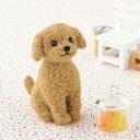 【ふわふわ羊毛で作るフェルト犬♪】ハマナカ 羊毛フェルト トイプードル(アプリコットカラー)