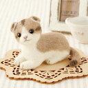 【ふわふわ羊毛で作るフェルト猫♪】ハマナカ 羊毛フェルト スコティッシュフォールド
