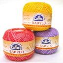 【絹のような輝きと滑らかな編み心地】DMC バビロ10番 50g巻