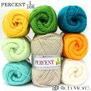 リッチモア毛糸 パーセント ページ1
