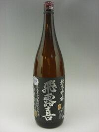 飛露喜純米吟醸黒ラベル1800ml【廣木酒造】