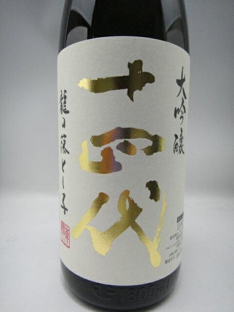 十四代 龍の落とし子 純米大吟醸 日本酒 18...の紹介画像2