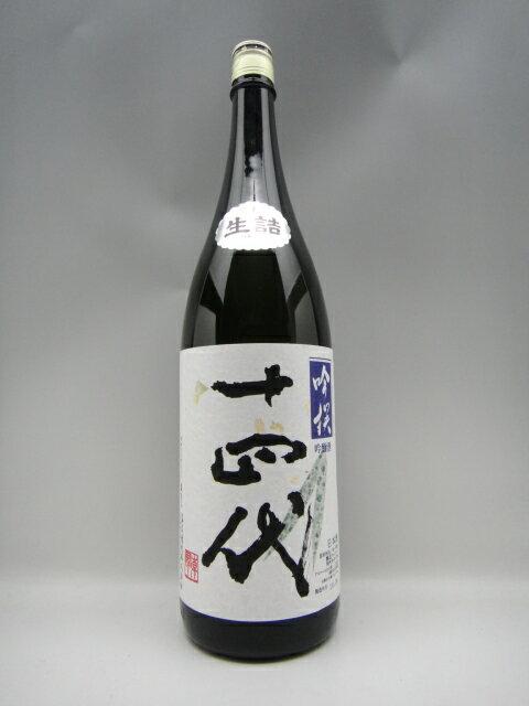 【2017年詰】十四代 吟撰 播州山田錦 吟醸酒 1800ml【高木酒造】