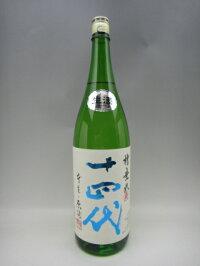 十四代純米吟醸槽垂れ生酒1800ml【高木酒造】