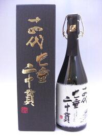十四代七垂二十貫720ml【高木酒造】