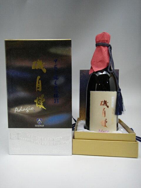 磯自慢 純米大吟醸中取り35 Adagio (アダージョ) 720ml (2016年12月) (磯自慢酒造) (静岡県 日本酒) ※包装不可:ケーオーリカーズ